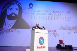 """İBB Başkanı Uysal: """"Kıyamete kadar bu Hz. Ali sevgimizi hiç kimse bizden alamayacak"""""""