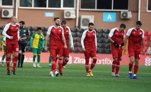 Ziraat Türkiye Kupası: Fatih Karagümrük: 0 – Esenler Erokspor: 3