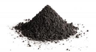 Karbon siyahı üretimine teşvik